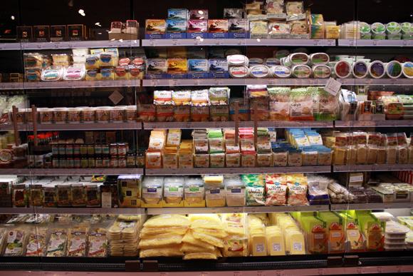 Veganz Leipzig veganer Supermarkt
